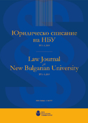 cover-law-journal-2019-01-01-01_126x181_fit_478b24840a